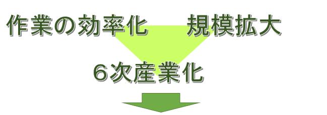 greensoul06.png